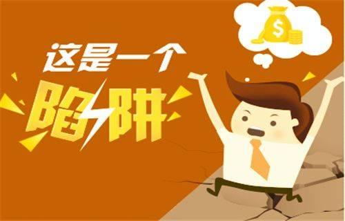迈瑞斯平台有问题!滨江证券直播间逆向带单惊天密谋暴光!
