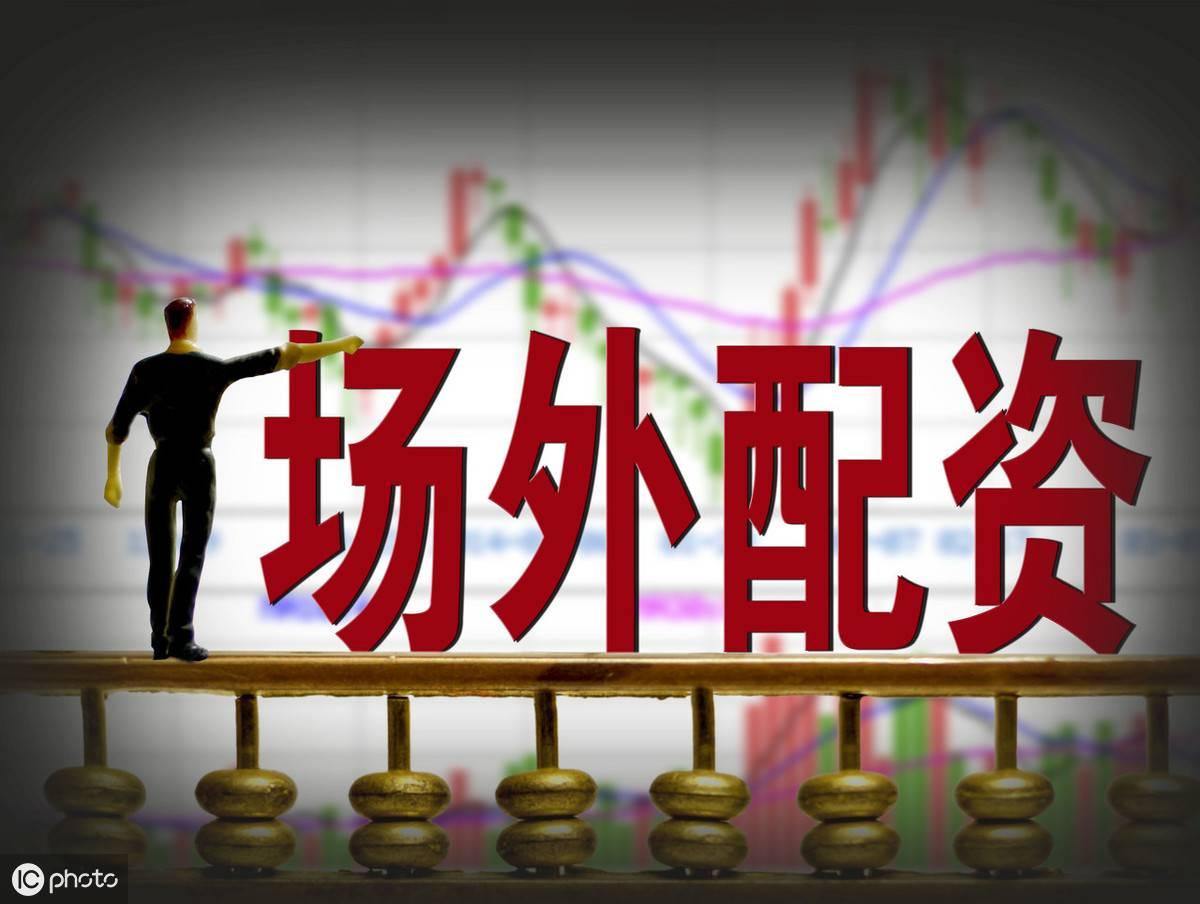 在股票配资平台出金一直审核怎么办?被骗亏损怎么挽回?