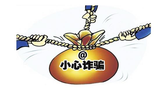 YIXIN义鑫平台正规吗?屡屡亏损不让出金是为何?
