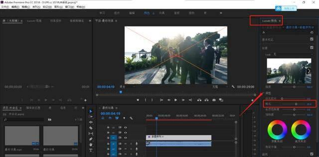 本来抖音上60帧的超高清视频,用pr是那样解决的