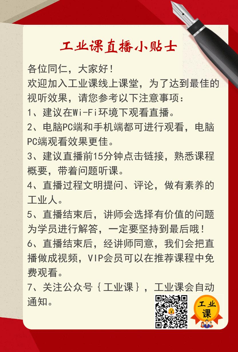 """我们以这样的方式""""迎接""""武汉开城---工业课"""