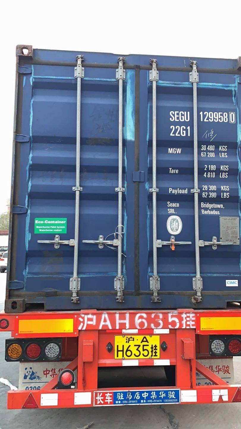韩国和日本客户集装箱整柜发货啦(图10)
