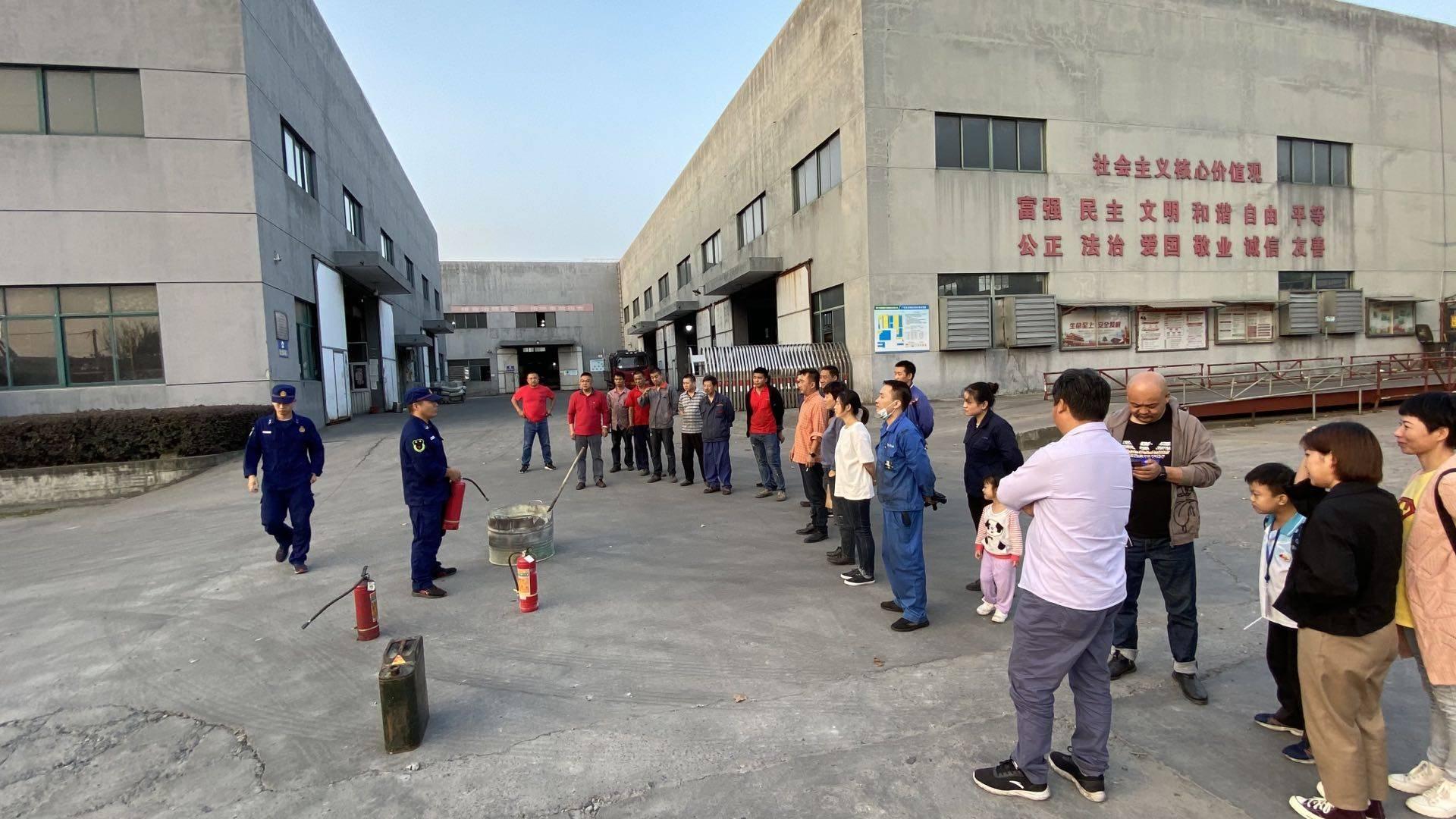 公司组织开展安全生产消防演练(图3)