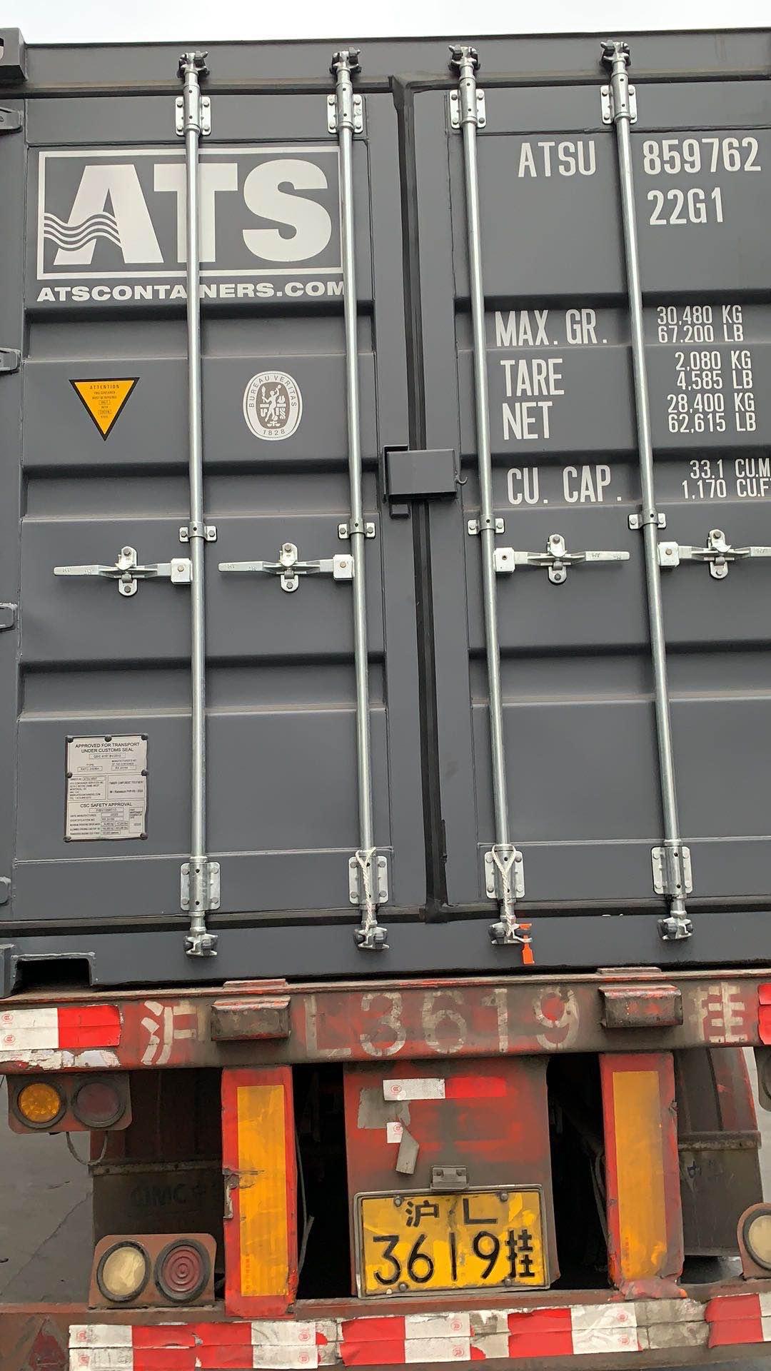 公司为继续日本客户激光切割管集装箱发货(图15)