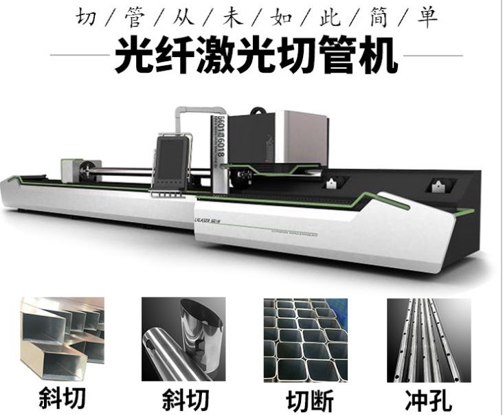 公司为继续日本客户激光切割管集装箱发货(图8)